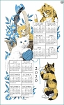 4620214 Calendar Towel, Curious Kittens, 17