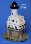 077MIN Scaasis Mini Lighthouse, Bug Light, New York